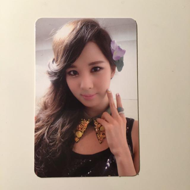 Girls' Generation 'Twinkle' - Seohyun Photocard