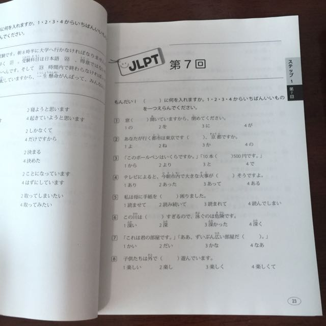 Japanese Assessment Book - JLPT N4 Exam Questions, Books