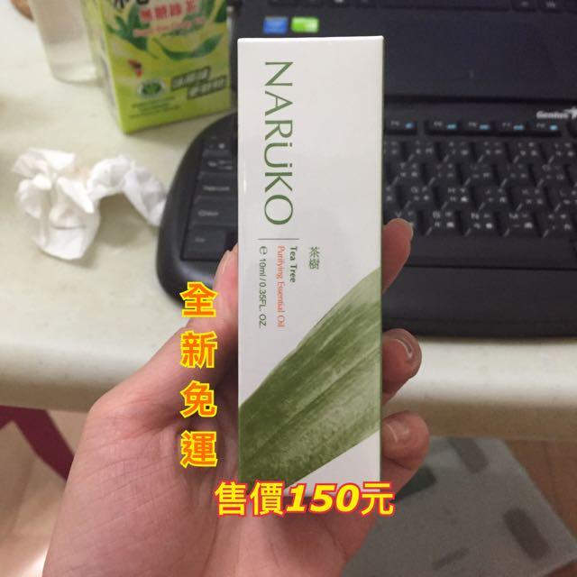 全新免運-茶樹神奇痘痘油(NARUKO牛爾)