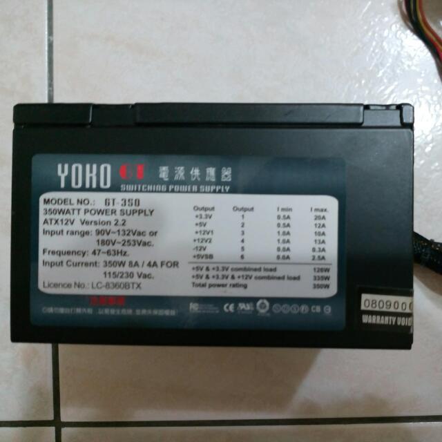 電腦power 350w