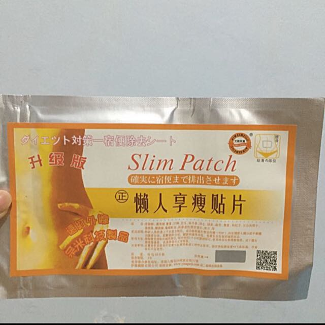 SlimPatch Koyo Asli
