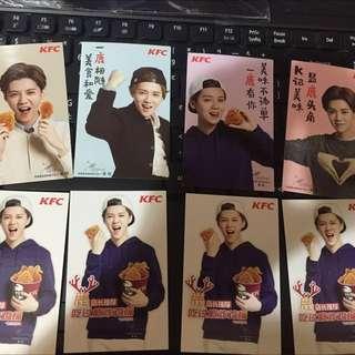 前Exo成員 鹿晗 代言肯德基小卡 一套四張