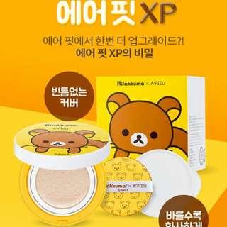 (正品)韓國A'PIEU 超人氣拉拉熊 氣墊粉餅