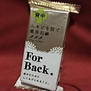 💦郵寄免運💦ForBack藥用石鹼皂