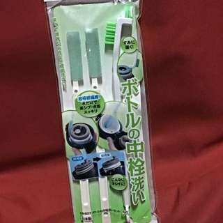 💦郵寄免運💦日本保溫瓶清潔組