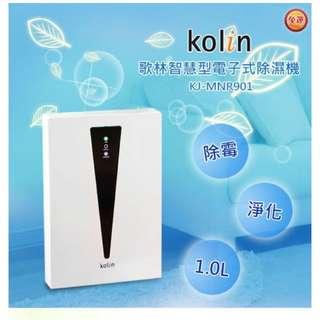 【Kolin歌林-智慧型電子式除濕機KJ-MNR901