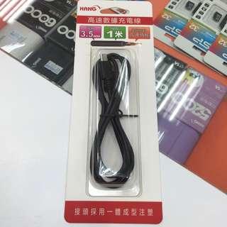 HANG品牌 micro USB 純銅高速傳輸手機充電線