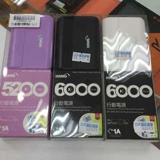 HANG 品牌行動電源 6000mAh LED燈+隨身化妝鏡