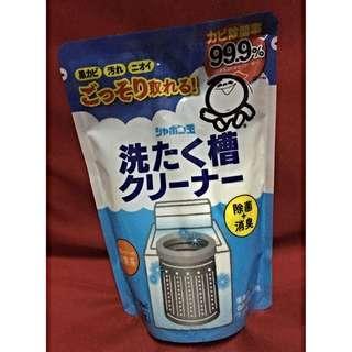 💦郵寄免運💦日本泡泡浴洗衣槽清潔劑