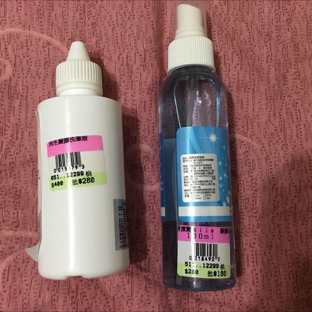 光療洗筆水跟凝膠清潔液兩瓶