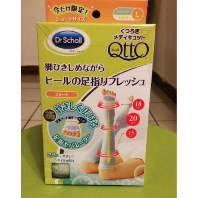 全新 QttO Scholl 美腿襪 舒緩足趾疲勞
