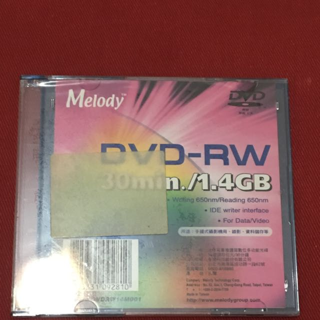 DVD-RW 1.4GB/30min/8cm