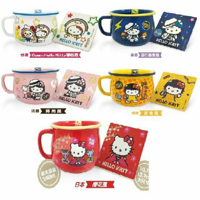 Hello Kitty杯碗組