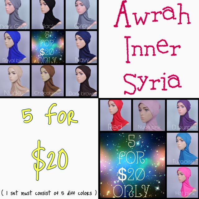 Instock Awrah Inner Syria Anak Tudung For Muslimah Hijaber