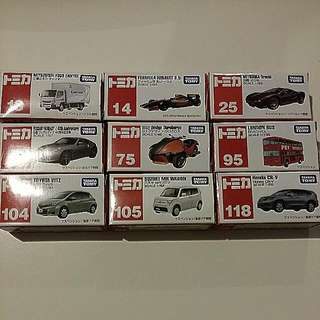 Tomica $32 For 1 (takara tomy)