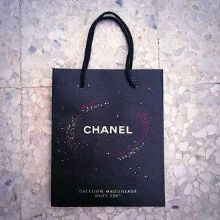 AUTHENTIC CHANEL Special Limited Edition Paper Bag / Paperbag 🛍