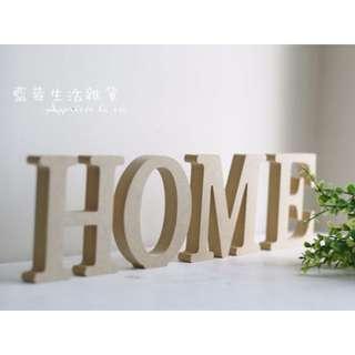 HOME 木質立體字母 (鄉村家居佈置/開店.拍照道具)