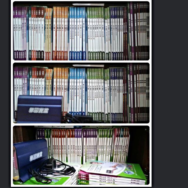 升學王國高中整套全科書+線上學習寶盒(還有一年又八個月使用時間)兩套便宜賣