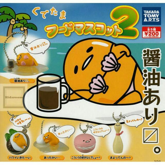蛋黃哥食物造型扭蛋