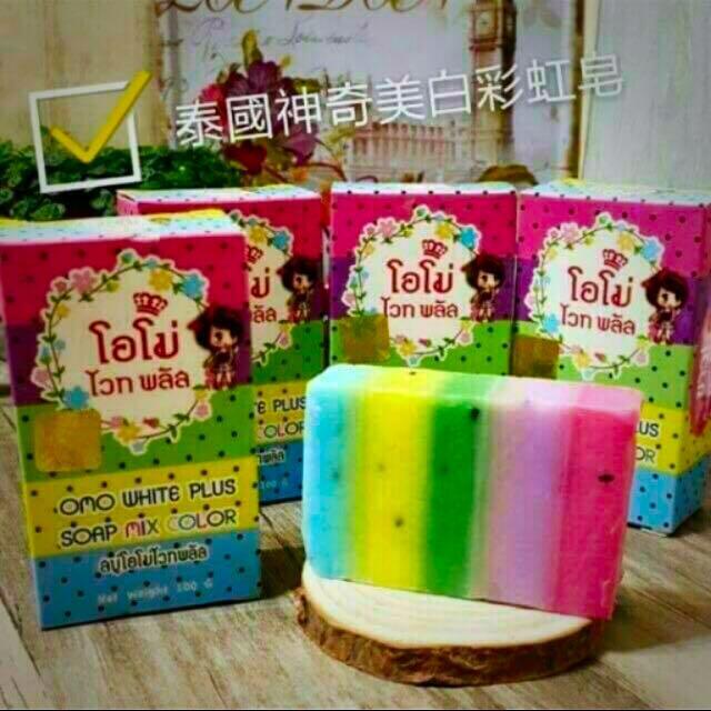 (熱賣含運)泰國美白彩虹水果皂