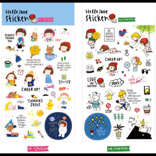 韓國小紅帽女孩 日記裝飾貼紙