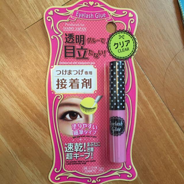 BRAND NEW eyelash Glue