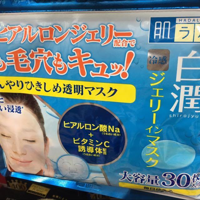 ROHTO肌研~白潤六合一冷感保濕果凍面膜(30枚入)