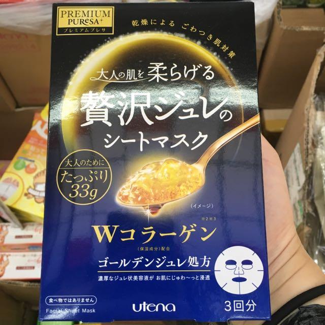 Utens  黃金果凍 膠原蛋白/玻尿酸 面膜 3片裝