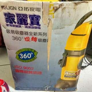 日本製360度旋轉吸塵器 原價兩千多功能正常  換749張未兌獎發票
