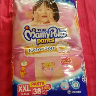 BN Mamypoko Pants Extra Soft