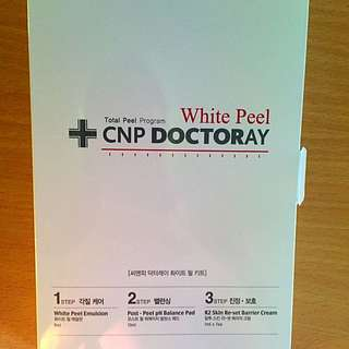 (pending) CNP Doctoray White Peel