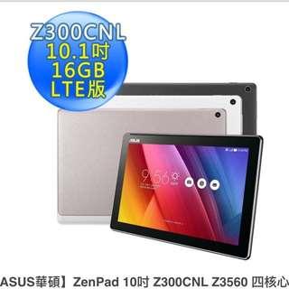 🎀全新🎀【ASUS華碩】ZenPad 10吋 Z300CNL Z3560 四核心平板 16G LTE(可通話)