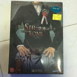 To Sir With Love (Korean Horror) DVD