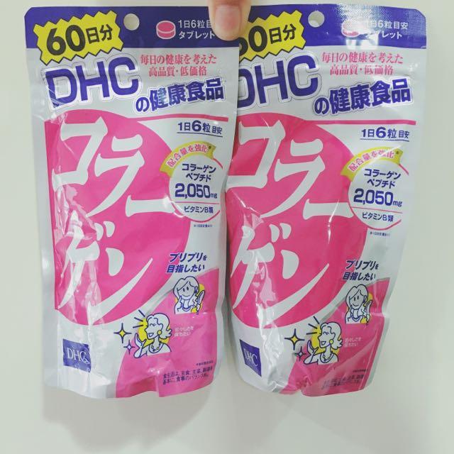 DHC原裝進口膠原蛋白錠
