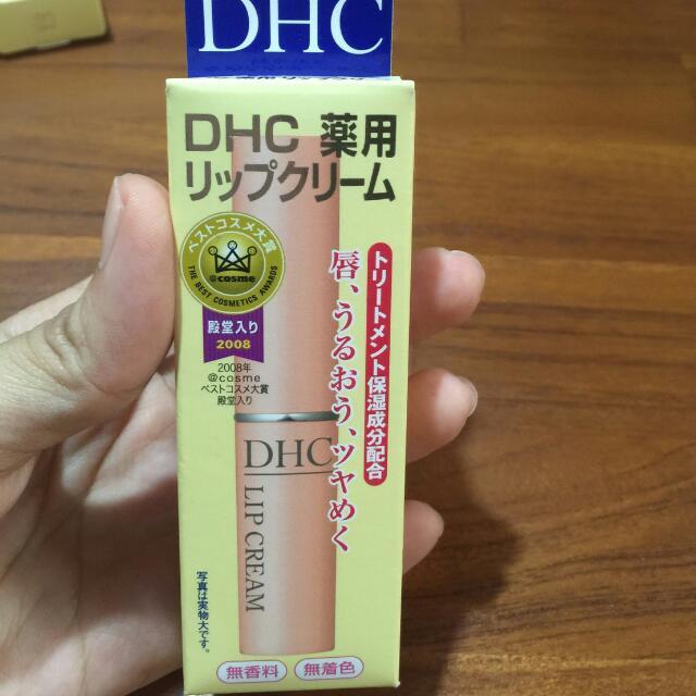 日本DHC護脣膏