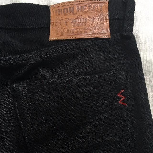 8d231099a811 Sz34 Iron Heart 555 Slim 21oz Selvedge Raw Denim Jeans - SBG (SuperBlack  fades to Grey), Men's Fashion on Carousell
