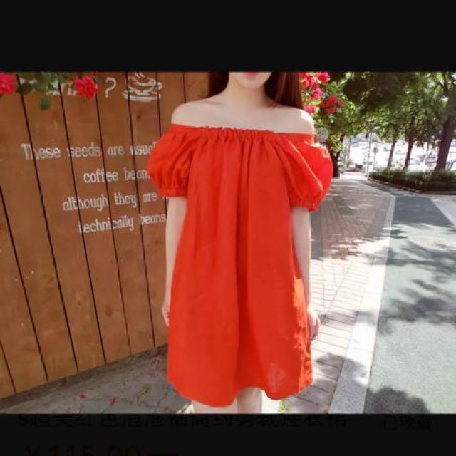 329e6e4c3eef Off Shoulder Dress In Red