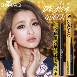 DRAMMA Q極細防水眼線液筆