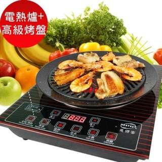:. 低電磁波多功能超導電熱爐+高級烤盤
