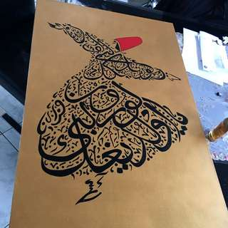 Arabic Muslim Art