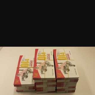 85折收麥當勞現金卷