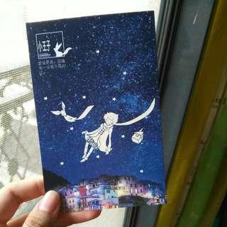 小王子夜光明信片💕