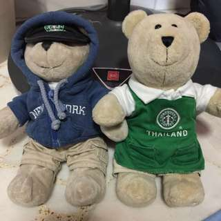 Starbucks Bearista (RESERVED)