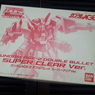 Limited Edition AG Gundam AGE-2 DB