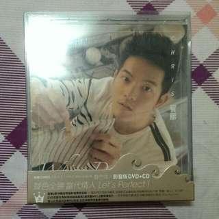 宥勝 完美先生 影音版 DVD+CD