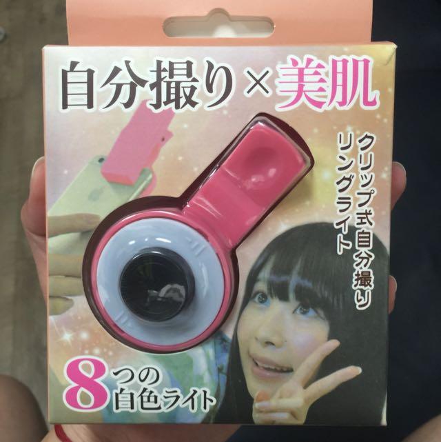 美肌燈+廣角鏡✨四色夜間補光燈 超熱賣款