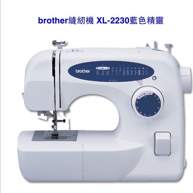 日本知名品牌 Brother縫紉機