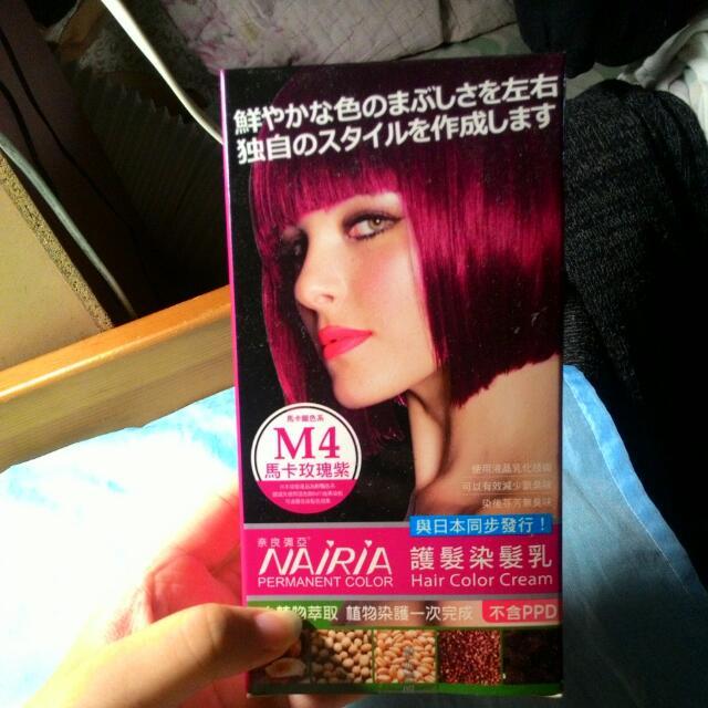 Nairia護髮染髮乳