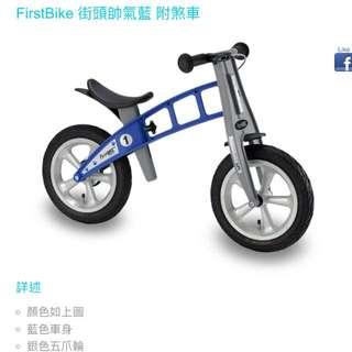 SIMNA BIKE]德國First Bike 兒童滑步車 童車 first bike 划步車push bike
