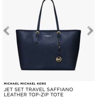 WTB Michael Kors Medium Or Large jet set Travel Tote